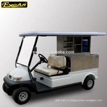 Изготовленный на заказ 2 местный электрический гольф тележки с едой тележку с дешевой грузовой автомобиль багги для продажи