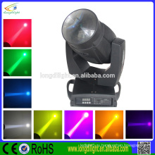 Профессиональный светодиодный пульт 700 Вт для сцены