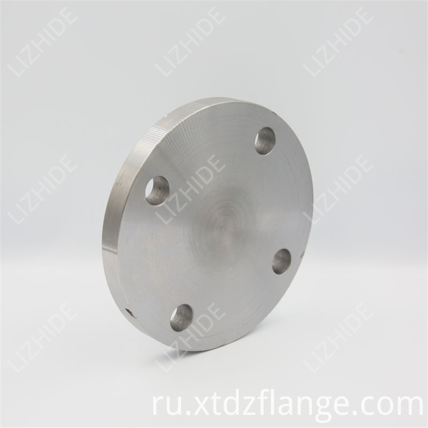 Forged Steel Blind Flange