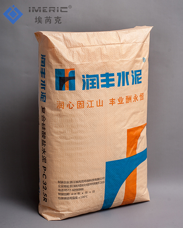 Bag Of Cement 40kg