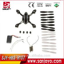 Конечно H107L,с h107c,H107D аккумулятор,корпус,винт,запасные важных частей