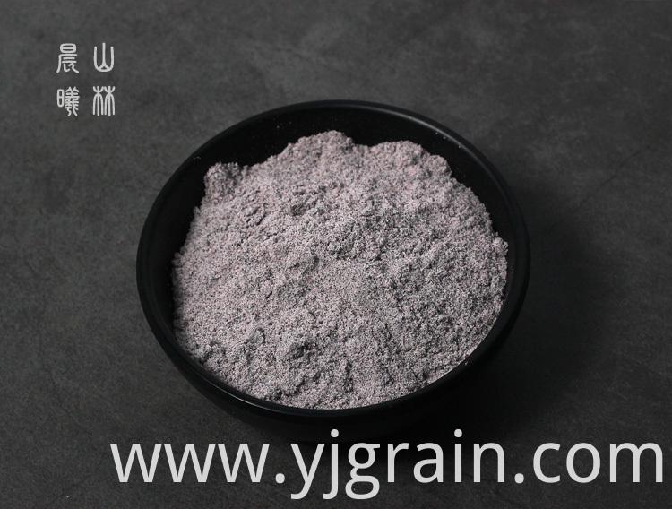 Black rice powder