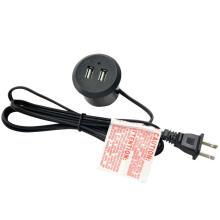 USB-Ladenetzteil für Möbel