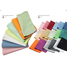 Microfiber Cleaning Cloth made in China