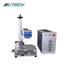 Máquina de marcação a laser para aço inoxidável de alumínio