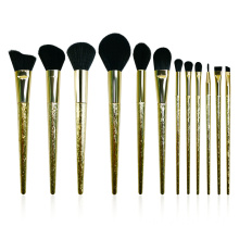 Collection de pinceaux de maquillage de luxe en or 12 PC