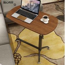 suporte lateral da mesa do sofá para laptop