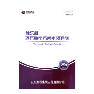 Tylvalosin Tartrate Pig Medicine