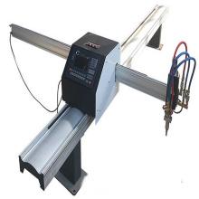 Découpeuse portative de flamme de plasma de commande numérique par ordinateur de rendement élevé