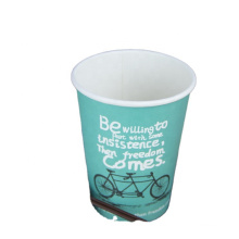 printed design paper cup
