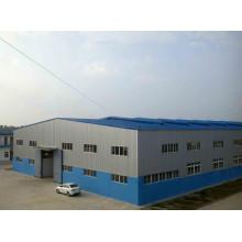 Prefabricated Steel Fabrication Warehouse