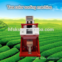 Tea colour Sorter Green Tea Color Selector Machine for Cleaning