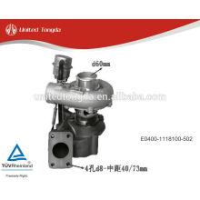 Турбокомпрессор Yuchai Engine YC4E E0400-1118100-502
