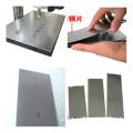 HRC50-70 Cheap Thin High Hardness Pad Printing Steel Plate