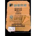 Zweilagiger Kraftpapier-Zementbeutel