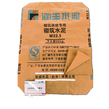 Saco do cimento do papel de embalagem de duas dobras