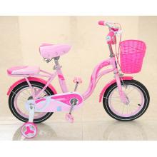 Fábrica de Bicicletas Bela