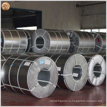 DC51D + AZ50 Galvalume Алюминиевая цинковая листовая сталь с лучшей заводской стоимостью