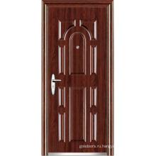 Входная дверь безопасности (WX-S-144)