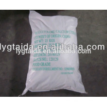 Пищевой Сорт - Цитрат кальция (для пищевой промышленности)