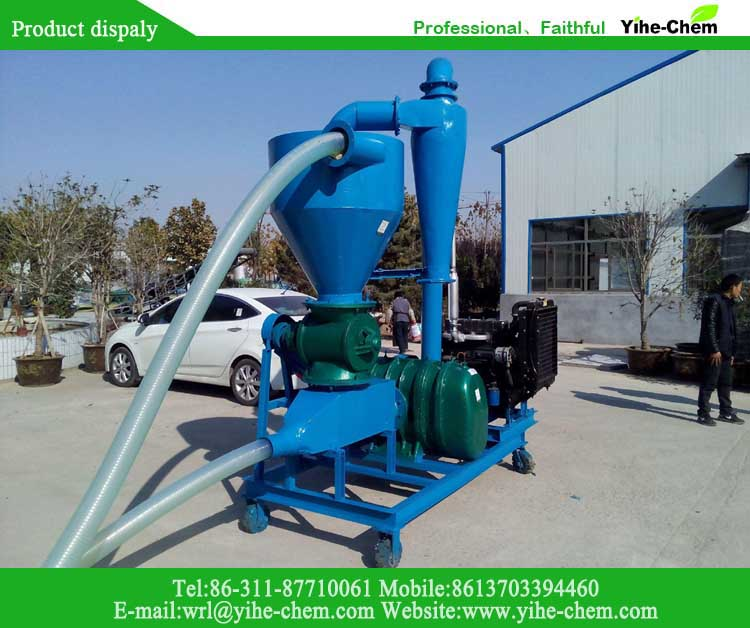 Grain Pneumatic Vacuum Conveyors (2)