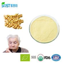 SOST Supply 20% 50 % 70% Phosphatidylserine Powder For Food Additives
