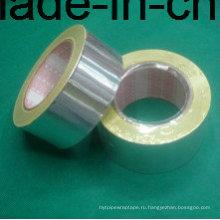 Лента из алюминиевой фольги с легко снимаемой бумагой