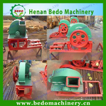 CHINA made wood shaving machine for horse bedding animal bed &wood shaving machine &wood shaving machine for bedding