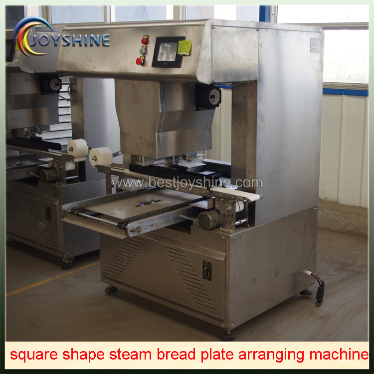 square shape steam bread production line