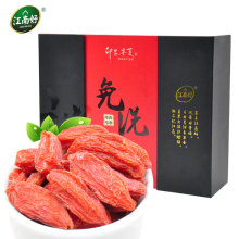 Disposable dried goji berry/wolfberry gift packing 850g
