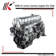 Небольшой морской дизельный стационарный мотор с водяным охлаждением 4-цилиндровый высокоскоростной двигатель для лодки, морской дизельный двигатель с коробкой передач