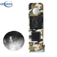 3G Safeguard Wildlife Wildgame Trail Camera