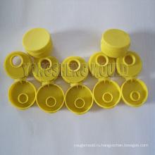 Желтые пластиковые флип-крышкой плесень (КПС)