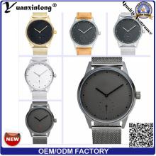 Yxl-341 New Design High Quality Quartz Watches Mesh Steel Band Calendar Mens Watch Promotional Luxury Custom Watch Men