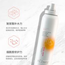 Aliexpress Whitening Cream Brightening Cream Moisturizing Moisturizing Facial Care OEM Processing Cross-Border