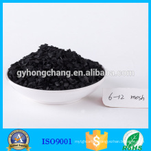Alibaba Gold supplier Activated carbon company for Gold Mining