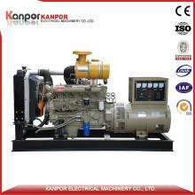 China 280kw Shangchai Diesel Power Generators