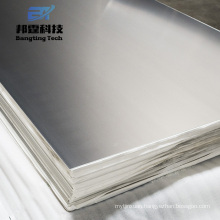 New design 6061 T6 plate aluminum with low price