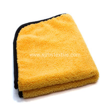 Personalized Microfiber Cleaning Car Wash Towel Cloth