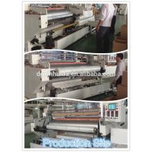 Линия для производства стрейч-пленки 12 ~ 50 микро толщины