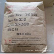 Дешевая жесткая труба хлорированная поливинилхлоридная смола ХПВХ