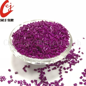 PET Fluoresent Purple Masterbatch Granule