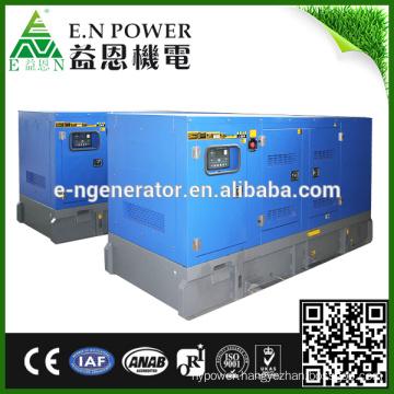 200 kw diesel generator price with Cummins engines