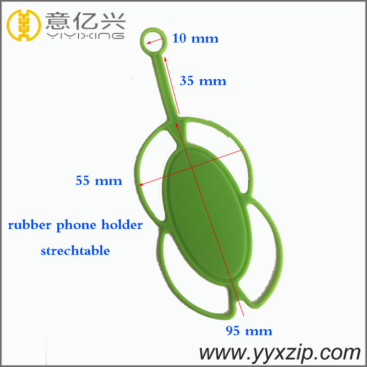 rubber cell phone lanyard