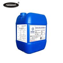 Sprayidea LA-405 Chinese Factory Directly White Liquid Glue Plywood Glulam Water Based PVAc Glue