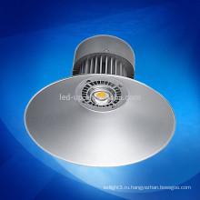 AC90V-260V наивысшая мощность 50w вело highbay свет