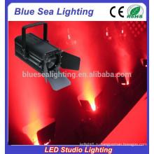 200W LED White / rgbw 3200K / 6500K Увеличить Студийный свет Gobo