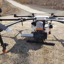 Sistema de rociadores de niebla de drones agrícolas