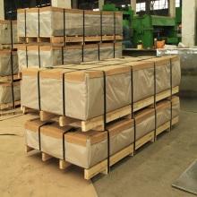 1050 aluminium sheet for construction