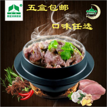 Amin Steamed Bowl Of Mutton